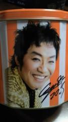 石井智也 公式ブログ/サミース 画像2