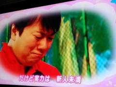 石井智也 公式ブログ/熱血部長 画像2