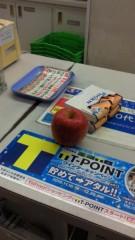 石井智也 公式ブログ/オリンゴ 画像1