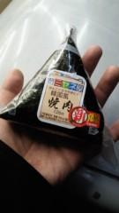 石井智也 公式ブログ/おにぎり 画像1