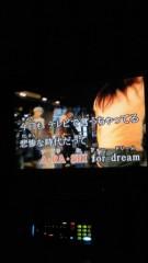 石井智也 公式ブログ/でっかい愛とか希望探してる 画像1