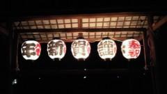 石井智也 公式ブログ/初詣 画像1