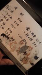 石井智也 公式ブログ/やっぱり猫も好き 画像1
