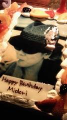 石井智也 公式ブログ/誕生日ケーキが 画像1