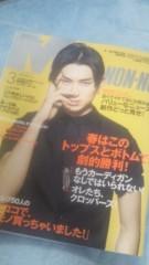 石井智也 公式ブログ/men's 画像1