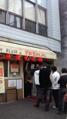 石井智也 公式ブログ/日帰り日光の旅� 画像2