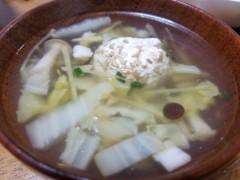 石井智也 公式ブログ/生姜たっぷりつみれ汁 画像2
