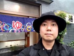 石井智也 公式ブログ/久しぶりの銭湯 画像1