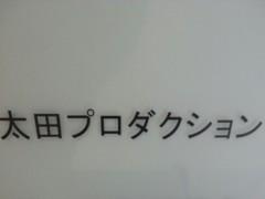 石井智也 公式ブログ/平成のお坊っちゃま 画像1