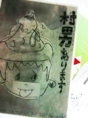 高見綾 公式ブログ/音楽が溢れて、フワフワしながら帰る幸せ。 画像1