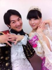 高見綾 公式ブログ/王女様と執事セバスチャン。 画像1