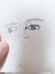 黒河奈美 公式ブログ/めばちこ! 画像1