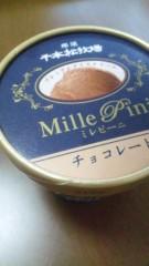 黒河奈美 公式ブログ/チョコレートアイス 画像1