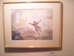 黒河奈美 公式ブログ/墨絵で描く詩の世界 画像2