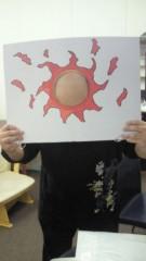 笠原直樹(キングジョー) 公式ブログ/初日の出 画像1