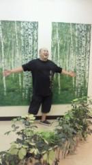 笠原直樹(キングジョー) 公式ブログ/癒しの光 画像1