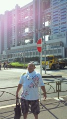 笠原直樹(キングジョー) 公式ブログ/お台場 画像1