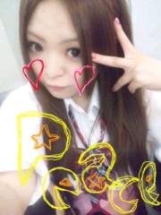小湊あや 公式ブログ/☆:)ご無沙汰してます。 画像1