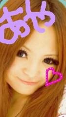 小湊あや 公式ブログ/☆:)ぷろふぃーる 画像1