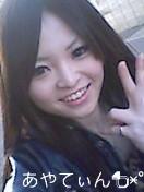 小湊あや 公式ブログ/☆:)初チャット 画像1