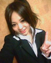 小湊あや 公式ブログ/☆:)ジャーン!! 画像1