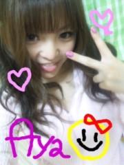 小湊あや 公式ブログ/☆:)告知祭りや〜 画像1