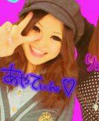 小湊あや 公式ブログ/☆:)行ってき 画像1