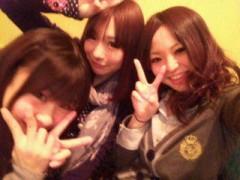 小湊あや 公式ブログ/☆:)仲良し 画像1