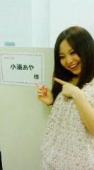 小湊あや 公式ブログ/☆:)只今チャット中♪ 画像1