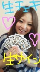 小湊あや 公式ブログ/☆:)ラムタラさん・アリババさん 画像2