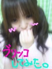 小湊あや 公式ブログ/☆:)告知祭りや〜 画像2