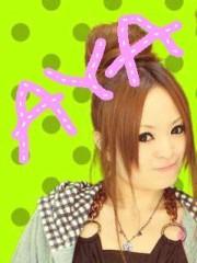 小湊あや 公式ブログ/☆:)告知っち 画像1