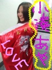 小湊あや 公式ブログ/☆:)7月だっちゃ(*^_^*) 画像1