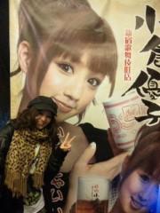 小湊あや 公式ブログ/☆:)ゆうこりん 画像1