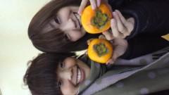 岩見理奈 公式ブログ/★おけさ柿☆ 画像1