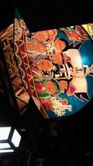石尾龍一 公式ブログ/サザエさん 画像1