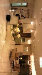 石尾龍一 公式ブログ/ホテル到着 画像1