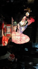 石尾龍一 公式ブログ/桜新町にて 画像2