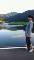 石尾龍一 公式ブログ/四万十川 画像1