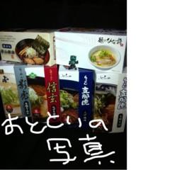 金城一人 公式ブログ/マブヤーが!!! 画像1
