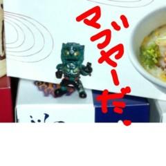 金城一人 公式ブログ/マブヤーが!!! 画像3