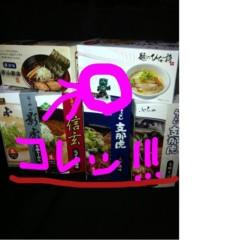 金城一人 公式ブログ/マブヤーが!!! 画像2