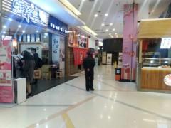 ゼンゴー。もっとふゆき 公式ブログ/南京西路 ナンジンシールー 画像3
