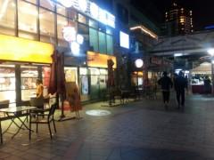 ゼンゴー。もっとふゆき 公式ブログ/南京西路 ナンジンシールー 画像2