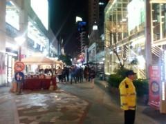 ゼンゴー。もっとふゆき 公式ブログ/南京西路 ナンジンシールー 画像1