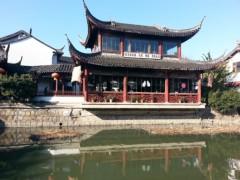 ゼンゴー。もっとふゆき 公式ブログ/中国語一緒に覚えましょ 画像1