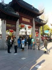 ゼンゴー。もっとふゆき 公式ブログ/中国語2 画像1
