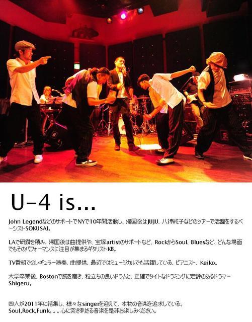 u-4is