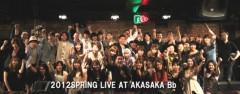 keiko(Vanilla Mood) 公式ブログ/40人斬り!! 画像1