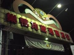 keiko(Vanilla Mood) ��֥?/���Ƥ� ����1